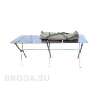 Кемпинговый складной стол Брода